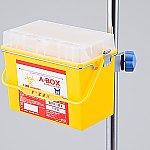 注射針回収ボックスA-BOX専用ブラケット(φ25mmパイプ対応)