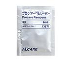 プロケアー(R)リムーバー 13871(ストーマ用装具除去用剥離剤)