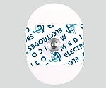 ECG電極 Medico