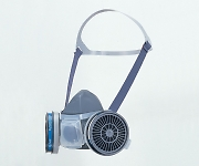 Gas Mask (For Low Concentration 0.1% Or Less) GM22