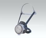 Dustproof Mask DR77SR