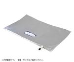 Aluminum Bag AA-1...  Others