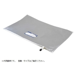 Aluminum Bag and others