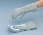 超低温用手袋等