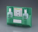 洗眼器 1L ツインタイプ 本体セット 24868-0000等