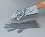 シルバーシールド耐溶剤手袋 10双入 SS104M