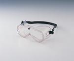 Organic Solvent Correspondence Type Goggles YG-701