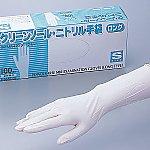 【わけあり品】クリーンノール ニトリル手袋 ロング (パウダーフリー) ホワイト L 100枚入