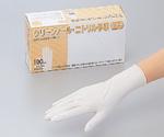 クリーンノールニトリル手袋ショート