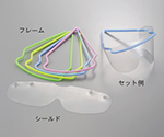 PROSHARE Disposable Eye Shield NV307