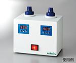 超音波診断用ゲルウォーマー 超音波ゲル2本用 TCGW-2