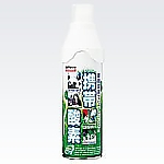 [Out of stock]BW Mobile oxygen NO.5L