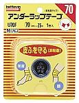 BW Taping Tape U70F