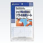 メッシュバン MSB7