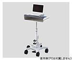 ノートPCカート(VHRS)用 オプション