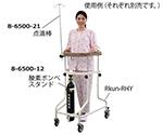 らくらくあるくん(R)(ネスティング歩行器)用 酸素ボンベ架 Rkun-O2