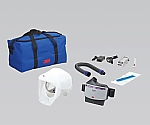 [Discontinued]Versaflo Respiratory Protective Equipment With Electric Fan TR-300-HKL