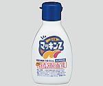 マッキンZ(消毒薬) 80mL等