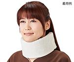 頸椎固定カラー(抗菌・抗ウィルス・防臭カバー付き)