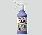 ジアショット(次亜塩素酸ナトリウム製剤) 500mL