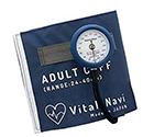 バイタルナビ血圧計(ラテックスフリー)