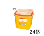 Disposable Needle Box Yellow 7L Box Sale (24 Pieces)