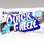Quick Cooling Pack Quick Freeze 617-001330-00