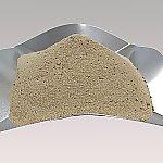 アルミ製計量皿(アルサーラ)