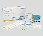 エムニオテスト(pHキット) 1箱(30本入)