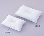 Pillow (Permeable And Washable) For Children and others