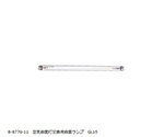空気殺菌灯交換用殺菌ランプ 15W GL15(交換用殺菌ランプ)