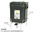 医療廃棄物容器 ウェッツペール20L用ホルダー