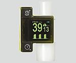 呼気終末二酸化炭素ガス分圧測定器(救急用カプノメーター)