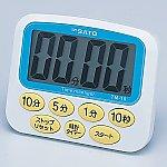 [Discontinued]Large Display Timer [JumboTimer] TM-19