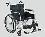 車椅子(アルミ製・ワイドタイプ) 725×1010×885 AR-280A S-2