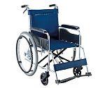 車椅子(アルミ製) ビニールレザー(紺)