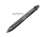 フェアライン6(5色ボールペン)