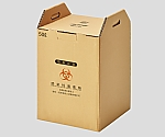 Biohazard Box (Infectious Waste Box) For Sharp Objets Only and others