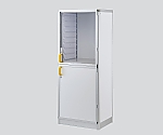 ALTIA Material Cabinet (2 Pivot Doors) Without Window and others