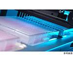 D-Pinitol CAS No:10284-63-6 00172011