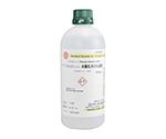 0.1mol/L 水酸化カリウム溶液 VS 500mL