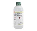 0.5M 水酸化ナトリウム溶液 VS 500mL