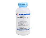 炭酸カルシウム 一級 500g CAS No:471-34-1