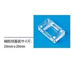 培養細胞伸展システム ストレッチチャンバー(標準品) SC4Dea