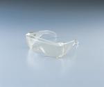 紫外線用メガネ NO-11