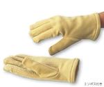 クリーンルーム用耐熱手袋