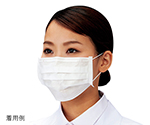 [Out of stock]Disposable Mask For Clean Room Regular Type 50 Pieces x 40 Boxes