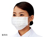Disposable Mask γ Ray Sterilized ST