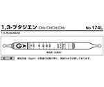 Gas Detector Tube 174L 1,3-Butadiene...  Others