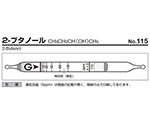 Gas Detector Tube 115 2-Butanol...  Others
